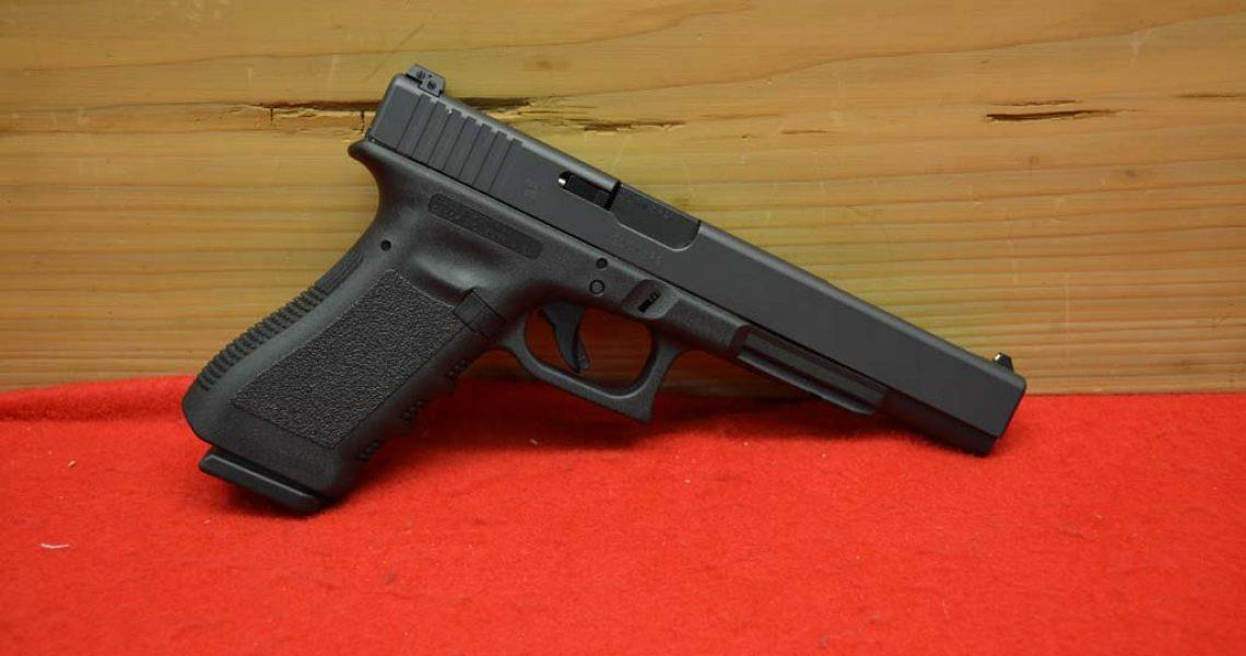 Glock17L-2