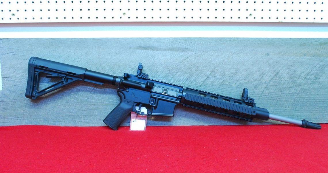 "DPMS Recon 16"" 5.56X45 Rifle"